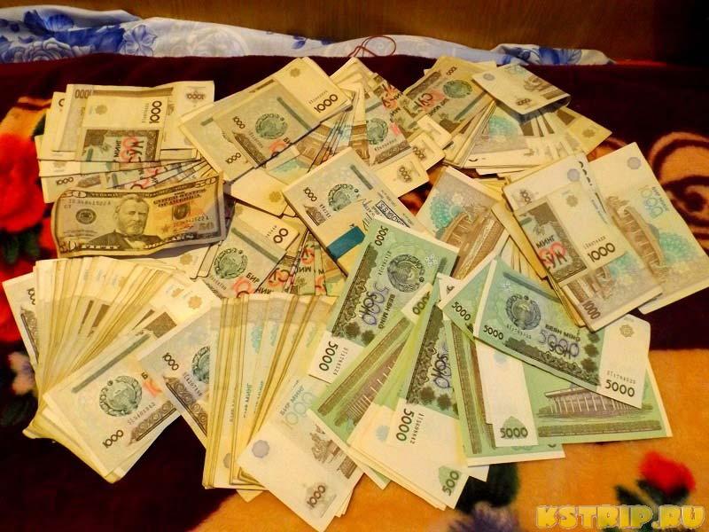узбекские деньги