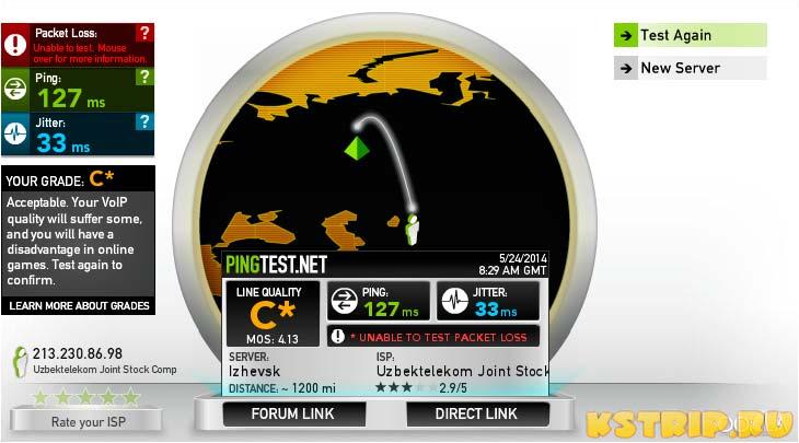 ping интернета в Бухаре