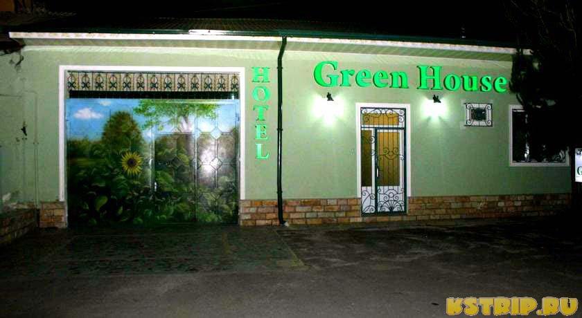 Отель Green House Hotel