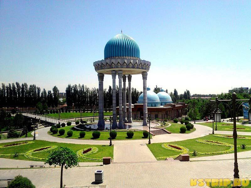 Парк памяти репрессий
