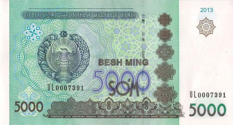 валюта узбекистана