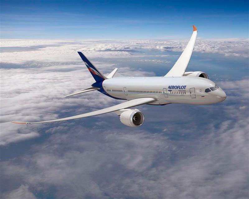Aeroflot, самолет