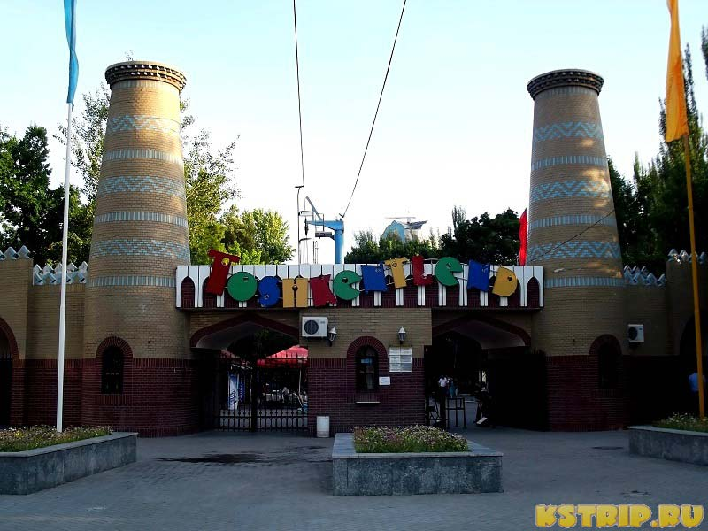 диснейленд в Ташкенте