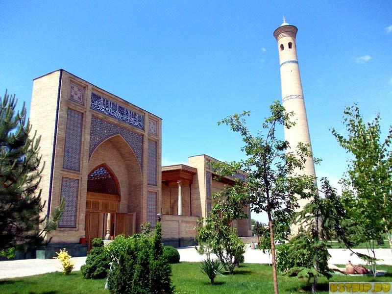 Мечеть Хазрети Имам