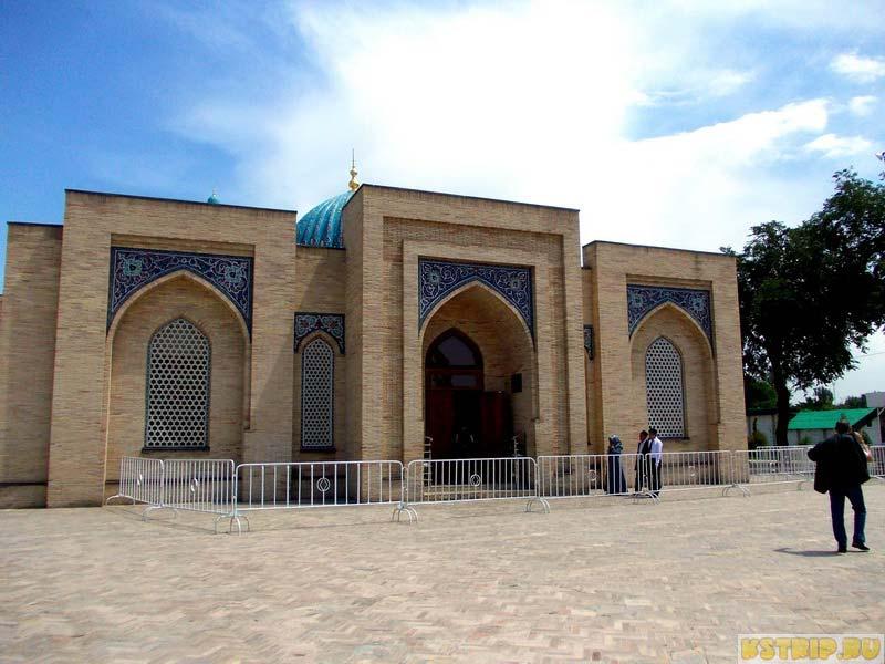 Медресе Муйи муборак, где хранится древний Коран, в Ташкенте, Экскурсии в Ташкенте