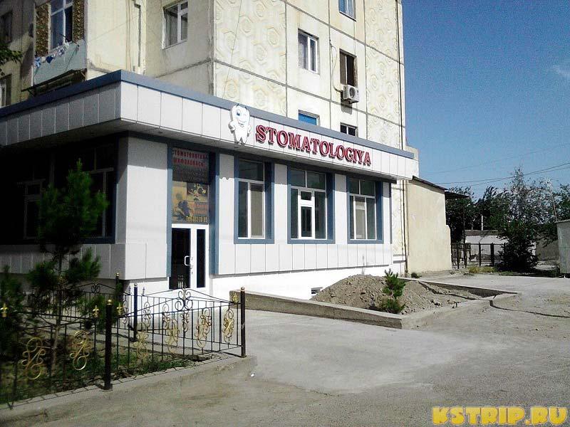 http://kstrip.ru/wp-content/uploads/2014/10/IMG_20140610_160207.jpg