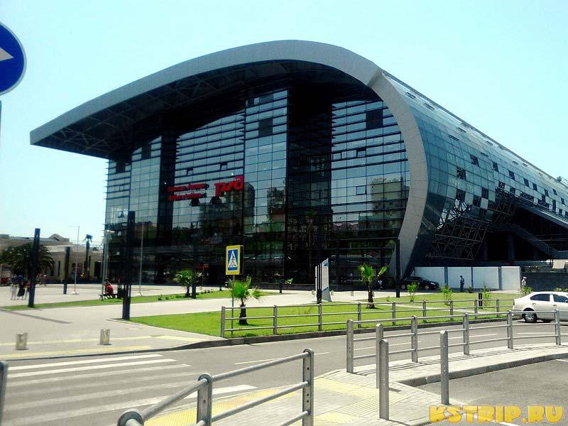 экскурсии в Сочи, Железнодорожный вокзал в Адлере