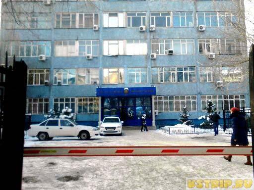 отделение миграционной полиции в Казахстане, регистрация гражданина Узбекистана в Казахстане