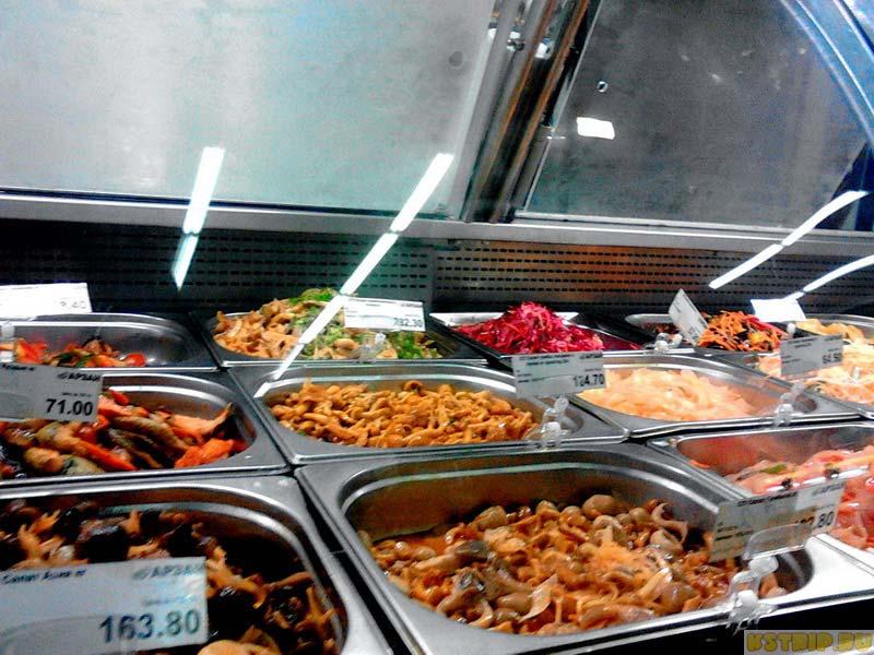 готовая еда в Алмате