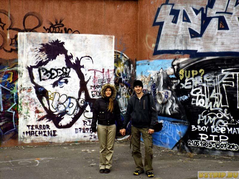 фотосессия Street Graffiti Style
