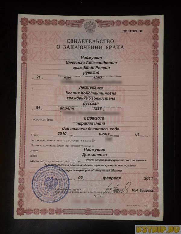 Как получить гражданство в россии белорусу
