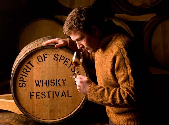 фестиваль виски