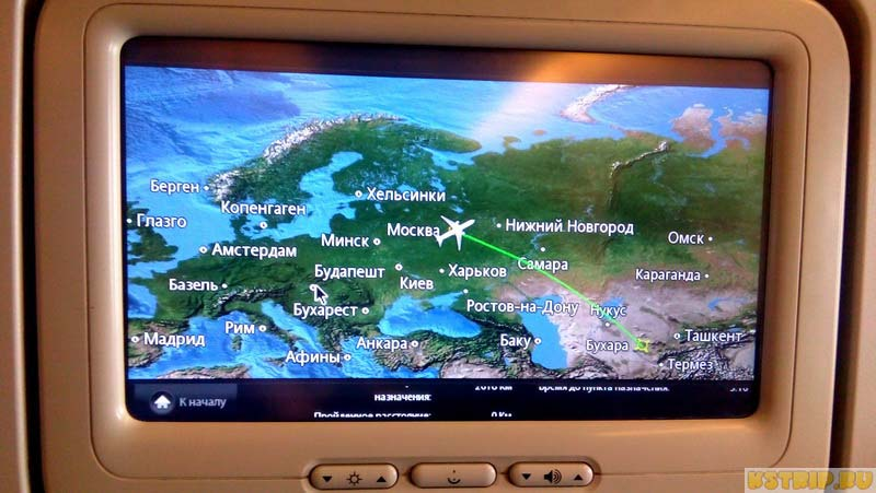 рейс Москва - Бухара