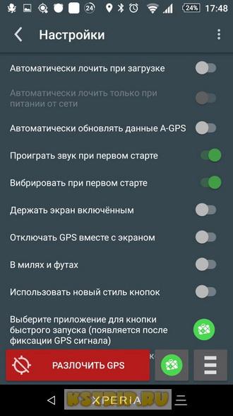 Топ приложений для смартфона, которые мы используем в путешествиях