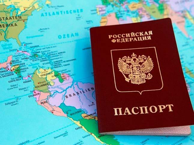 паспорт российской федерации на карте