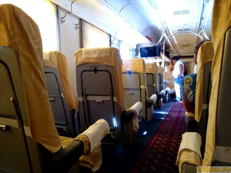 Дневной поезд Бухара - Самарканд