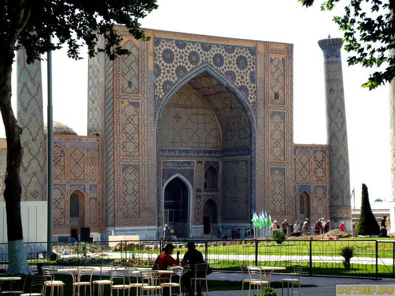 Регистан в Самарканде, Узбекистан