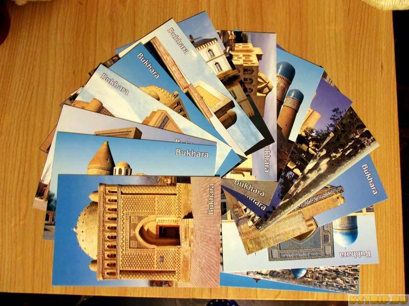открытки с видами Бухары
