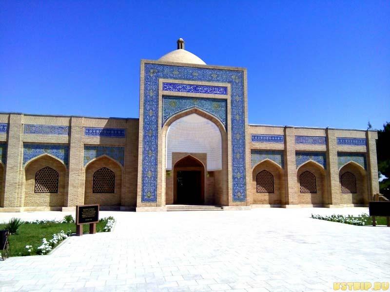 Мемориальный комплекс Баха ад-Дин Накшбанди в Бухаре