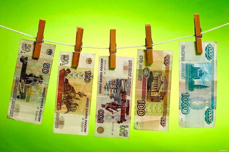 1750 рублей
