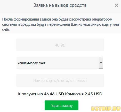 shareinstock, шареинсток, инвестиции в сайты