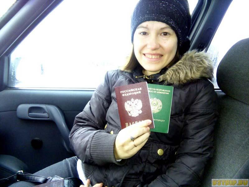 российский и узбекский паспорта