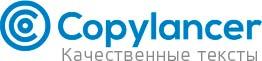 copylancer