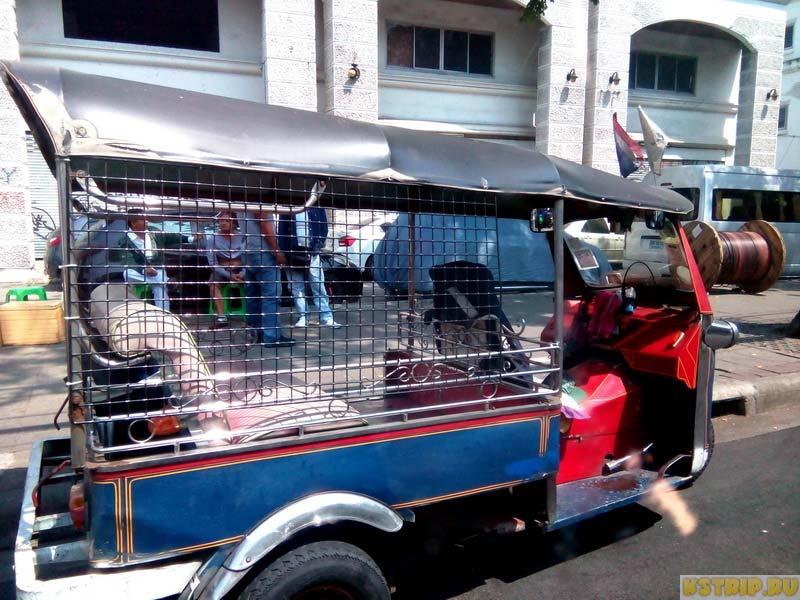Тук-тук в Бангкоке, разводы в Таиланде