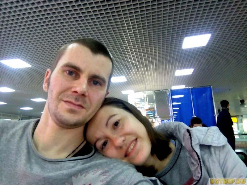 перелёт Москва - Бангкок