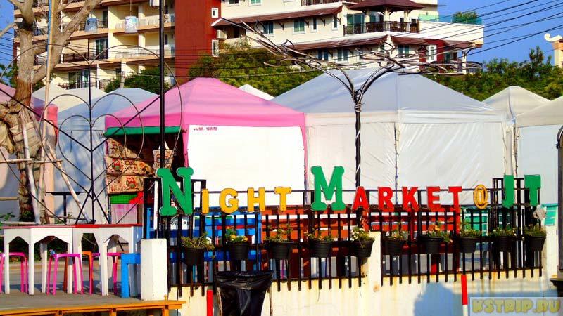 ночной рынок на Джомтьен