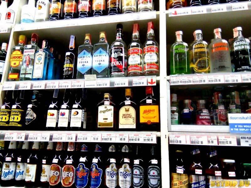 Foodland – супермаркет европейских продуктов в Паттайе