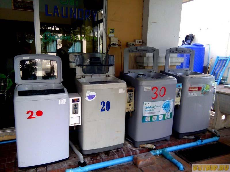 уличные стиральные машины в Таиланде