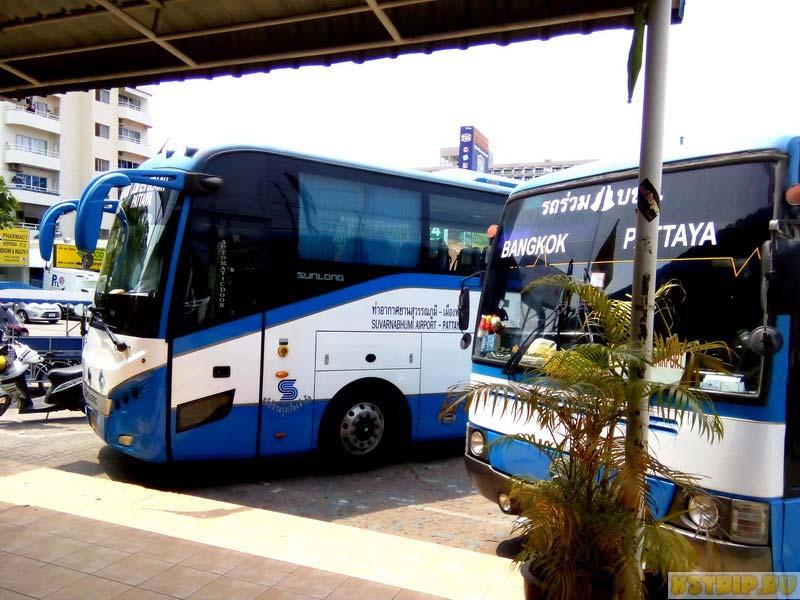 автобусы из Паттайи в Бангкок