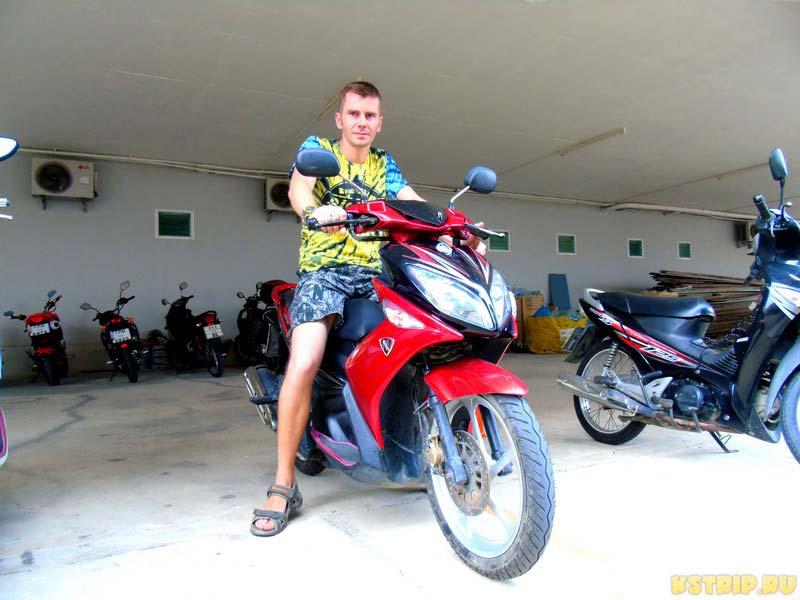 Мопед в тайланде без прав