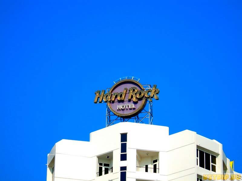 популярные отели в паттайе