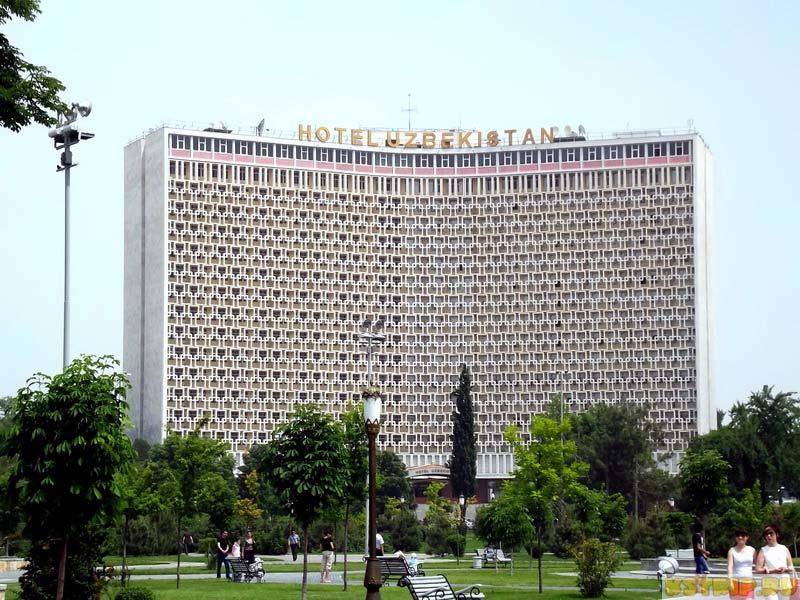 Отели в Ташкенте, Гостиница Узбекистан в Ташкенте, Узбекистан