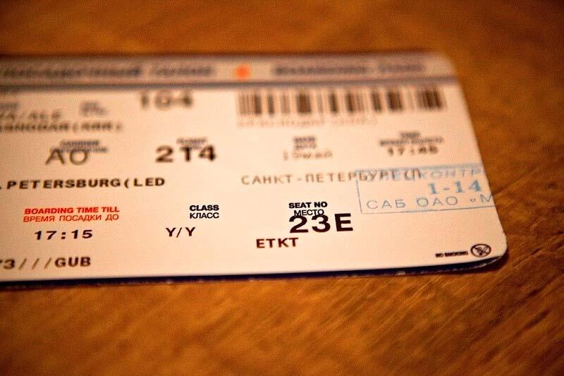 Ошибка в имени билет на самолет как можно восстановить электронный билет на самолет