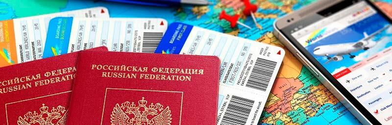 авиабилет, паспорт