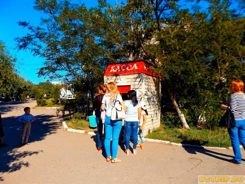 Аркадия – Астраханский дворец культуры
