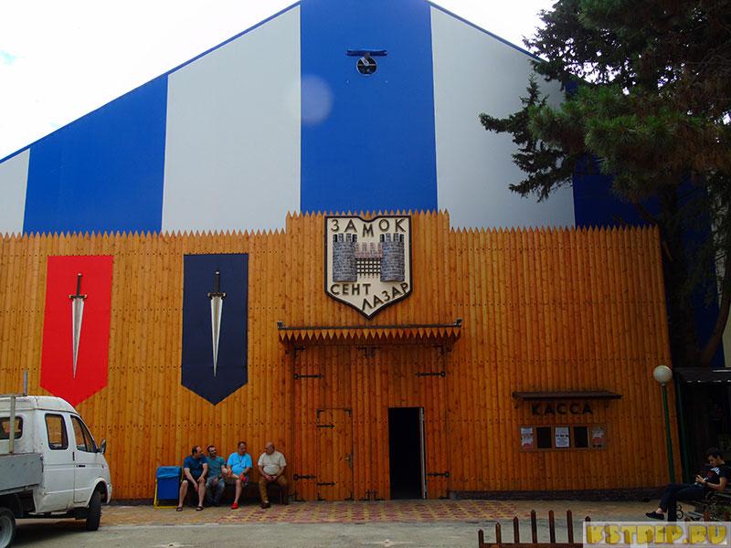 Конное рыцарское шоу в Лазаревском