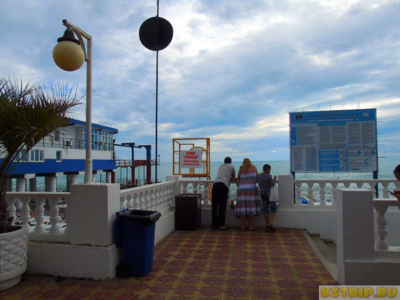 Пляж «Гренада» в Лазаревском