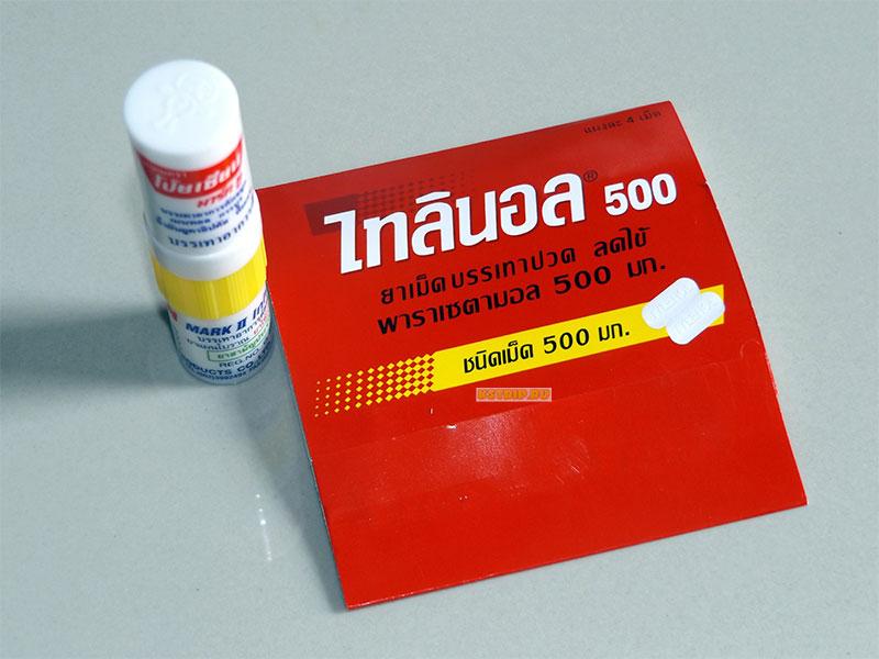 Лекарства от простуды, кашля и насморка в Таиланде: что используем мы