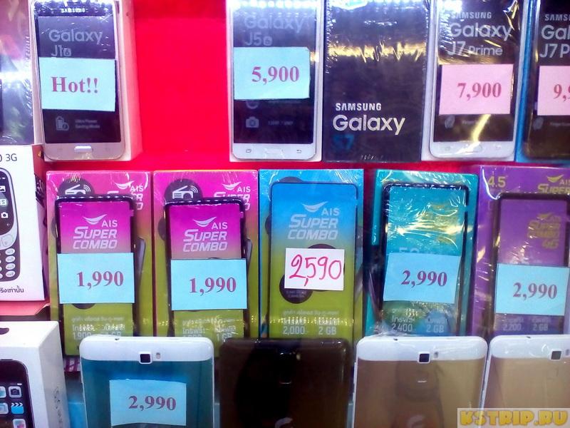 Тукком в Паттайе, или Где купить дешёвый айфон и самсунг