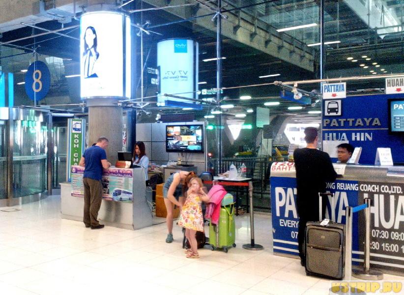 Как добраться в Хуа Хин из Бангкока: автобус, поезд, такси