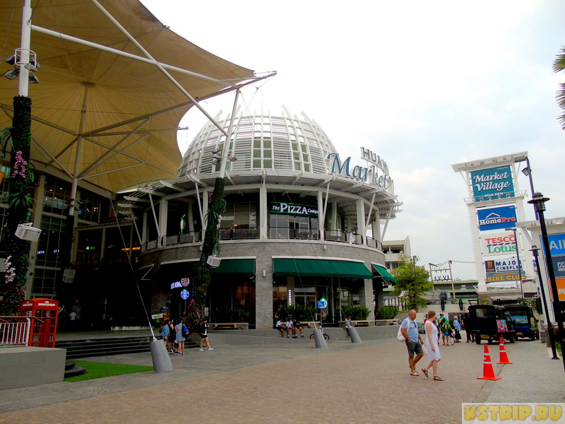 Market Village (Маркет Вилладж) в Хуа Хине: шопинг, Макдональдс и Теско Лотус