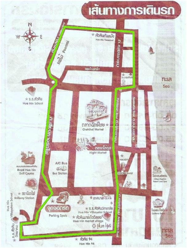 Транспорт в Хуа Хине: сонгтео, тук-тук, байк, автомобиль, велосипед, такси