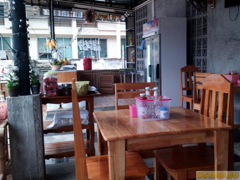Тайское кафе на Пангане