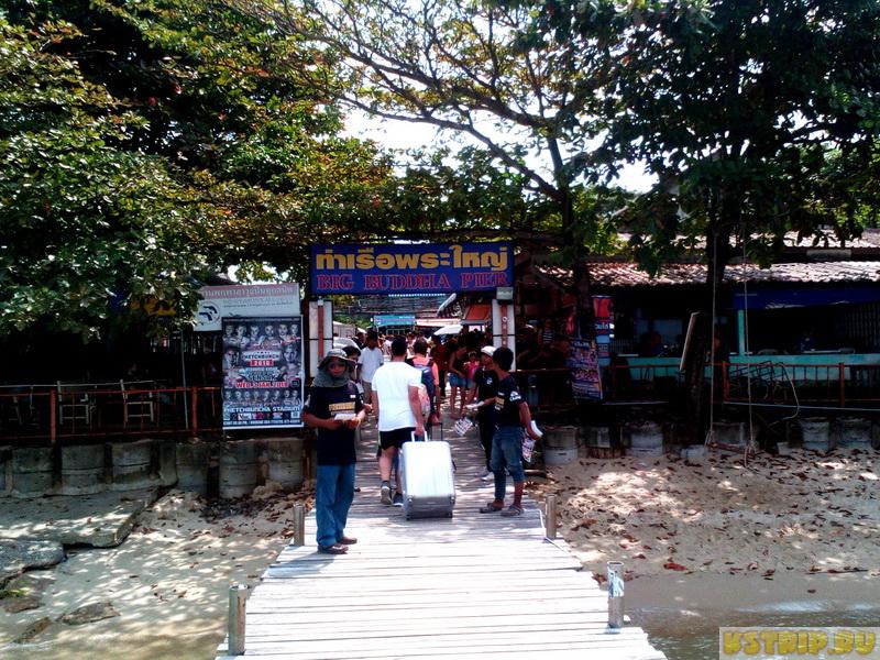 Как добраться от пирса Биг Будды до пляжа Ламай или Чавенг на Самуи