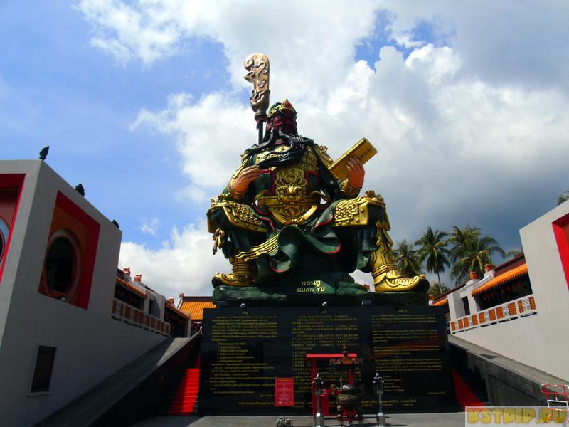 Китайский храм Гуань Юй на Самуи