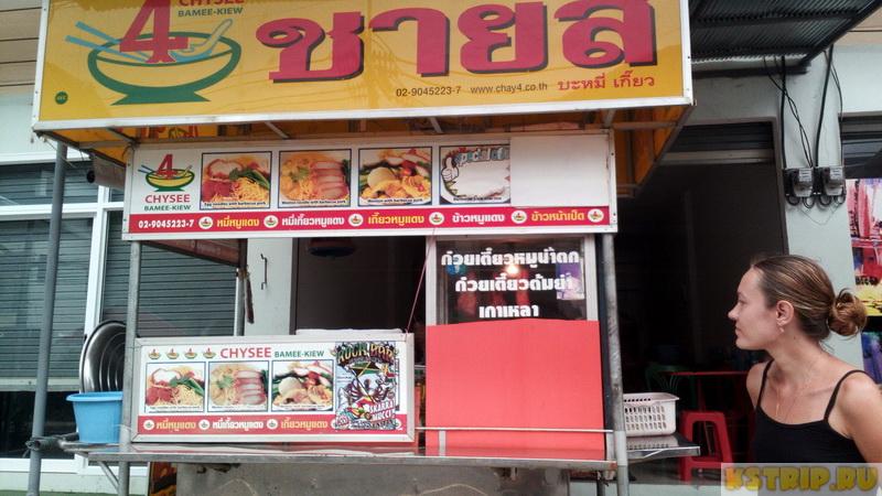 Яичная лапша с вонтонами и свининой на гриле – вкусное и сытное тайское блюдо + видео